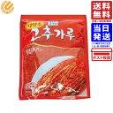 チョンジョンウォン・キムチ用唐辛子粉 キムチ用に加工された唐辛子粉 500g 送料無料