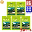 三島食品 ひろし 16g ×5袋セット 送料無料