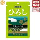三島 ひろし 16g 送料無料 単品 三島食品 広島菜のひろし 青菜ごはん用 ふりかけ