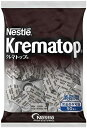 ネスレ クレマトップ ケイタリング ポーション 業務用 4.3ml 1袋(50個)送料無料
