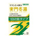【第2類医薬品】「クラシエ」の漢方麦門冬湯(ばくもんどうとう)エキス顆粒SⅡ 2.7g×8包 クラシエ薬品 感冒・漢方製剤