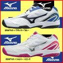 送料無料◆MIZUNO◆2017年2月発売◆ブレイクショットAC 61GA1740 テニスシューズ オールコート用 ミズノ