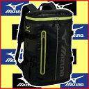 送料無料◆MIZUNO◆2017年春夏モデル◆バックパック 63JD7010 09 ブラック×ライム バッグ ミズノ リュック