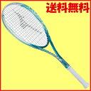 ガット無料◆工賃無料◆送料無料◆MIZUNO◆2013年6月発売◆ジスト T2 6TN-42730 ソフトテニスラケット ミズノ