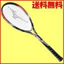 ガット無料◆工賃無料◆送料無料◆MIZUNO◆2015年6月発売◆ジスト ZZ 63JTN60262 ソフトテニスラケット ミズノ