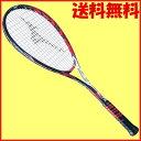 ガット無料◆工賃無料◆送料無料◆MIZUNO◆2015年12月発売◆ジスト Z-01 63JTN63409 ソフトテニスラケット ミズノ