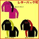 在庫売り尽くしセール◆簡易配送可◆数量限定◆MIZUNO◆2014年10月発売◆ユニセックス ソフトテニス日本代表 Tシャツ(長袖) 62JA4601