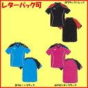 在庫処分◆簡易配送可◆数量限定◆MIZUNO◆2015年3月発売◆ソフトテニス 日本代表応援 半袖ピステ 62JC5001 ミズノ ソフトテニス ウェア