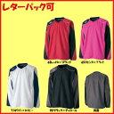 レターパック可◆MIZUNO◆2014年2月発売◆ユニセックス ウォームアップシャツ(裏メッシュ) 62JE4001 テニス バドミントン ウェア ミズノ