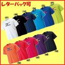 レターパック可◆MIZUNO◆2016年2月発売◆ユニセックス Tシャツ 32JA6155 テニス バドミントン ウェア ミズノ