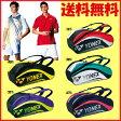送料無料◆YOENX◆2015年7月中旬発売◆ラケットバッグ6(リュック付)〈テニス6本用〉 BAG1612R バッグ ヨネックス
