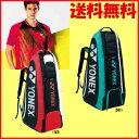送料無料◆YONEX◆2015年9月中旬発売◆スタンドバッグ(リュック付)〈テニス2本用〉BAG1619 バッグ ヨネックス