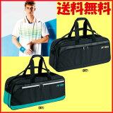 送料無料◆YONEX◆2015年9月中旬発売◆トーナメントバッグ BAG1611W バッグ ヨネックス