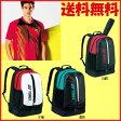 送料無料◆YONEX◆2015年9月中旬発売◆バックパック(テニス2本用) BAG1618 バッグ ヨネックス