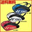 送料無料◆YOENX◆2016年4月中旬発売◆ラケットバッグ6(リュック付)〈テニス6本用〉 BAG1602R バッグ ヨネックス