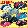 送料無料◆YOENX◆新色◆2016年3月中旬発売◆ラケットバッグ6(リュック付)〈テニス6本用〉 BAG1632R バッグ ヨネックス