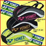 送料無料◆新色◆YOENX◆2016年9月中旬発売◆ラケットバッグ6(リュック付)〈テニス6本用〉 BAG1612R バッグ ヨネックス
