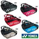 送料無料◆YONEX◆2018年9月上旬発売◆ラケットバッグ...