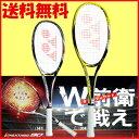 ガット無料◆工賃無料◆送料無料◆YONEX◆新色◆2015年6月下旬発売◆アイネクステージ90 デュエル INX90D ソフトテニスラケット ヨネックス