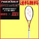 ガット無料◆工賃無料◆送料無料◆YONEX◆2015年7月中旬発売◆ネクシーガ90S NXG90S ソフトテニスラケット ヨネックス