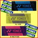YONEX◆新色◆2016年9月下旬発売◆スポーツタオル AC1041 タオル ヨネックス