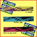 YONEX◆新色◆2016年9月下旬発売◆マフラータオル AC1046 タオル ヨネックス