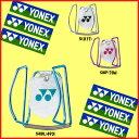 2017年1月下旬発売◆YONEX◆ボールホルダー2 AC471 ヨネックス テニス アクセサリー