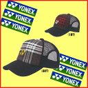 在庫処分◆数量限定◆YONEX◆2017年9月下旬発売◆ユニセックス メッシュキャップ 41028Y キャップ ヨネックス
