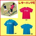 簡易配送可◆YONEX◆2013年9月上旬発売◆ジュニアベリークールTシャツ 16201J テニス バドミントン ウェア ヨネックス