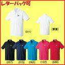 簡易配送可◆YONEX◆2015年1月下旬発売◆ジュニアポロシャツ 10300J テニス バドミントン ウェア ヨネックス