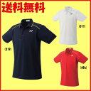 送料無料◆YONEX◆2016年5月中旬発売◆ユニセックス ポロシャツ(フィットスタイル) 12140 テニス バドミントン ウェア ヨネックス