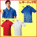 在庫処分◆レターパック可◆YONEX◆2015年5月中旬発売◆ユニセックス ポロシャツ(スタンダードサイズ) 12116 テニス バドミントン ウェア ヨネック...