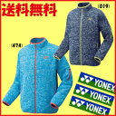 送料無料◆YONEX◆2016年8月下旬発売◆ユニセックス セーター フィットスタイル 31015 テニス バドミントン ウェア ヨネックス