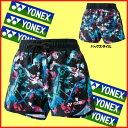 送料無料◆YONEX◆2017年1月下旬発売◆レディース ショートパンツ 25024 テニス バドミントン ウェア ヨネックス