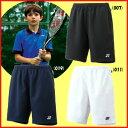 簡易配送可◆YONEX◆2013年9月上旬発売◆ジュニア ベリークールハーフパンツ 1550J テニス バドミントン ウェア ヨネックス