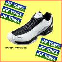 送料無料◆YONEX◆新色◆2017年12月中旬発売◆パワークッション206D SHT-206D テニスシューズ オールコート用 ヨネックス