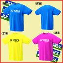 簡易配送可◆新色◆YONEX◆2018年1月下旬発売◆ジュニアベリークールTシャツ 16201J テニス バドミントン ウェア ヨネックス