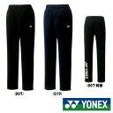 送料無料◆YONEX◆2019年1月下旬発売◆ユニセックス ...