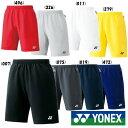 送料無料◆YONEX◆新色◆2019年1月下旬発売◆ユニセッ...