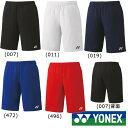 送料無料◆YONEX◆2019年1月下旬発売◆ユニセックス ニットハーフパンツ(フィットスタイ