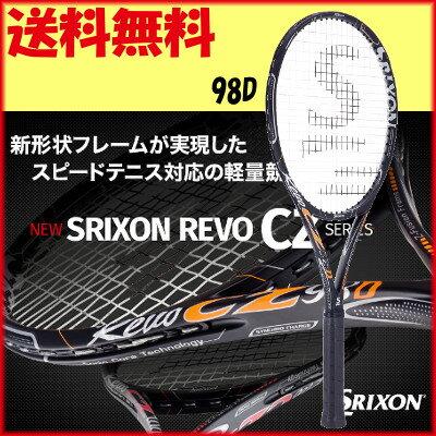 ◆SRIXON◆2015年9月下旬発売◆REVO CZ 98D SR21511 硬式テニスラケット スリクソン