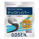 簡易配送可◆GOSEN◆テックガット テックハイパー SS601 ソフトテニスストリング ゴーセン