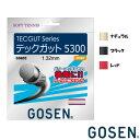 10%OFFクーポン対象◆GOSEN◆テックガット テックガット 5300 SS603 ソフトテニスストリング ゴーセン