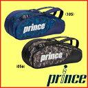 送料無料◆2018年1月発売◆prince ラケットバッグ(ラケット6本入) AT871 プリンス バッグ