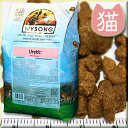 Wysong Uretic™ 2.27kg(猫用 無添加)