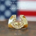 ショッピングペア カップル 【K18 ハワイアン ホースシューリング 馬蹄】18金ハワイアンジュエリー ハワジュ Hawaiian jewelry Puaally プアアリ 手彫り 指輪 華奢 ネイティブ プレゼント メンズ サーフ 海 ペアリング ピンキーリング セレブ ラッキー