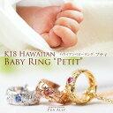 K18 ベビーリング ネックレス 出産祝い 1歳 誕生祝い 【K18 ハワイアン ベビーリング