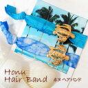 【 ホヌ ヘア バンド 】ハワイアンジュエリー ハワジュ Hawaiian jewelry puaa