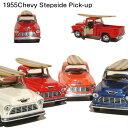 【10%オフ】ハワイアン雑貨 ハワイ雑貨【1955 Chevy Cab Pick up with Surf bord 1/32】ハワイ ハワイアン インテリア ...