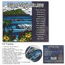 楽天Pua Pua Moanappleハワイアン雑貨 ハワイ 雑貨【ゆうパケットで、送料無料】【Island Style Ukulele CD】 ハワイ ハワイアン ウクレレ ハワイアン ミュージック 音楽 CD ヘザーブラウン heatherbrown